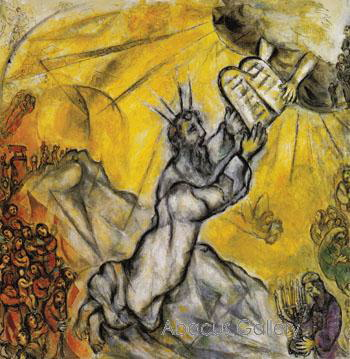 Moses Receiving The Tablets of the Law. By Marc Chagall. (Photo from www.abacus-gallery.com)